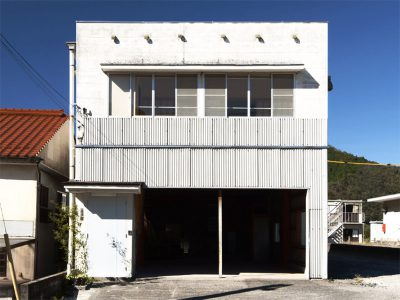 玉砂利の家